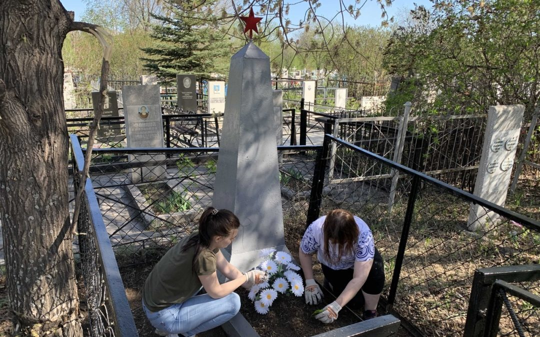 Магнитогорские активисты восстановили заброшенные могилы Советских солдат